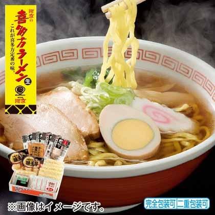 喜多方ラーメン温冷具材セット6食