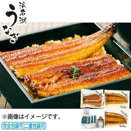 浜名湖うなぎ蒲焼ハーフカット3袋