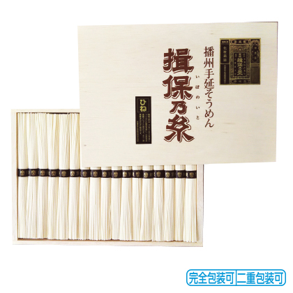 揖保乃糸 古 特級品 TH−30R