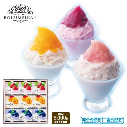 凍らせて食べるデザート ミフルンB