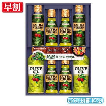 味の素 オリーブオイルギフト EVR−50J