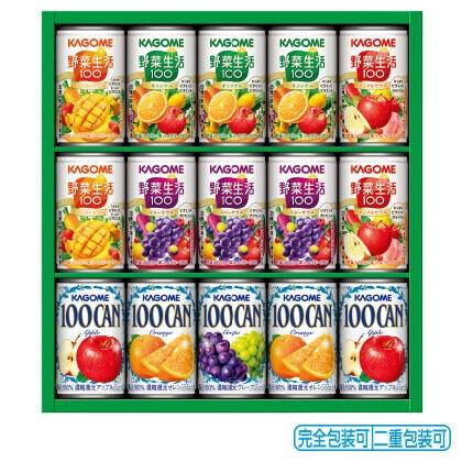 カゴメフルーツ&野菜飲料ギフトKSR20L