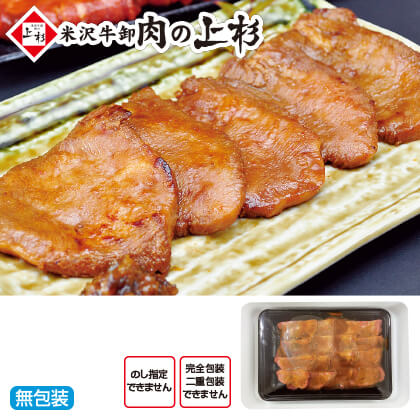 焼肉上杉の厚切り牛タン(味噌味)