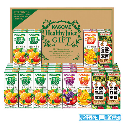 カゴメ野菜飲料バラエティセットKYJ−50U