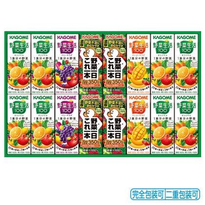 カゴメ野菜飲料バラエティギフトKYJ−20U