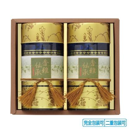 静岡銘茶 香雅伝承 CFO−30