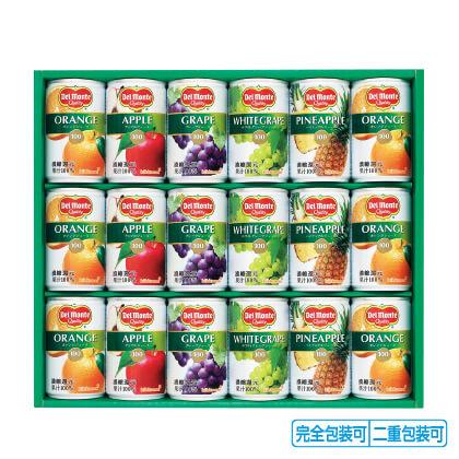 デルモンテ100%果汁飲料ギフト KDF−20R