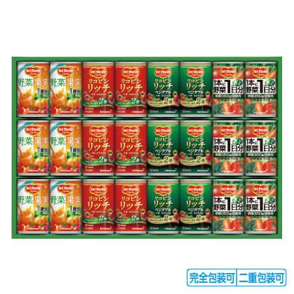 デルモンテ 野菜飲料飲み比べギフトVR−35