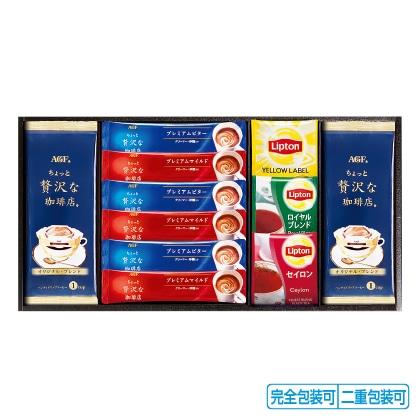 AGF&リプトン珈琲・紅茶セットBD−20S
