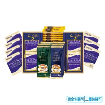 トップセレクトコーヒーギフト NAY−25