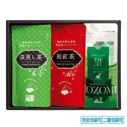 静岡県牧之原産の茶葉3種スティックFRU−25