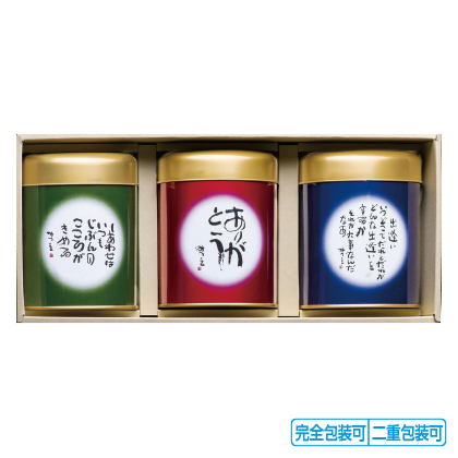 相田みつをプレミアム缶入りドリップコーヒーPMC−04