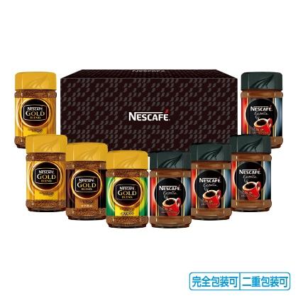 ネスレ コーヒーギフト N50−E