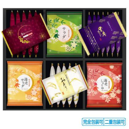 金澤兼六製菓 おいしさいろいろRGA−30