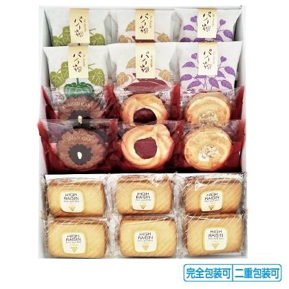 栄光堂製菓 洋菓子詰合せ E−YT