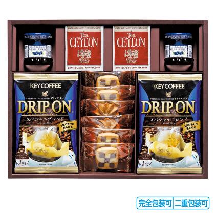 コーヒー&紅茶アソートギフトKC−30
