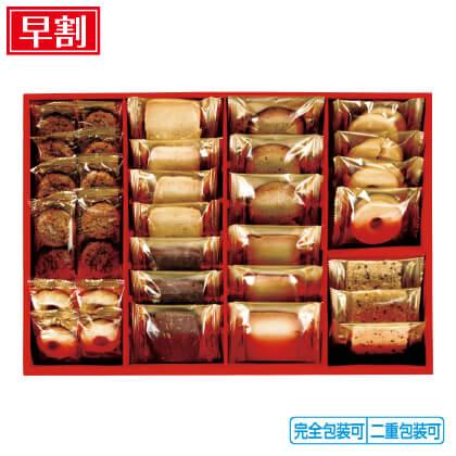 ラミ・デュ・ヴァン・エノ焼菓子詰合せREL−25