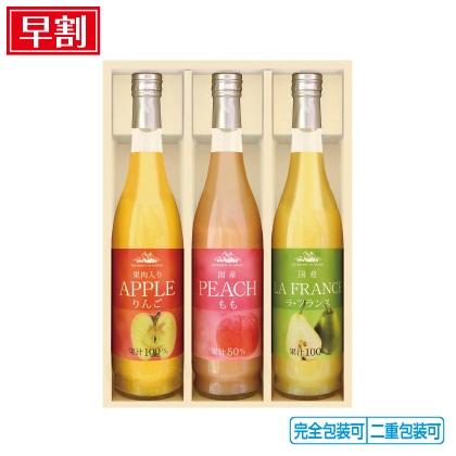 なかひら農場 よりどり果実の味わいNFJ−30