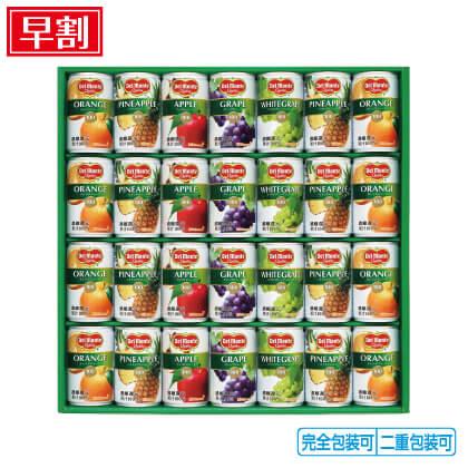 デルモンテ100%果汁飲料ギフトKDF−30R