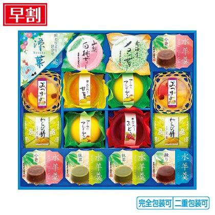 金澤兼六製菓 涼菓 RKA−30