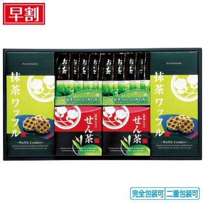 抹茶ワッフルクッキーアソートギフトMWA−605