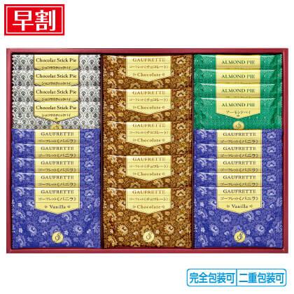 千寿堂ゴーフレット&パイセットWS−25F