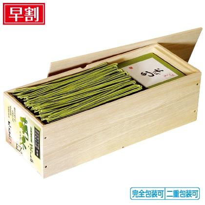 川本食品 宇治抹茶入り茶そば TME−30S