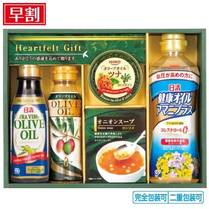 日清 オリーブ調味料ギフトSAO−25A