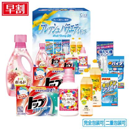 フレッシュバラエティ洗剤ギフト SDD−40AJ
