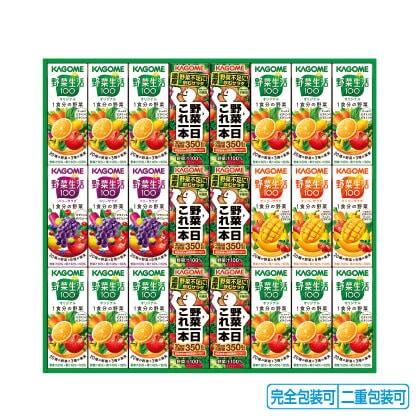 カゴメ野菜飲料バラエティセットKYJ−30U