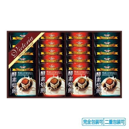 ビクトリアコーヒー酵素焙煎ドリップコーヒーセットND−250