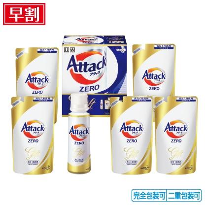 花王 アタックZEROギフト K・AB−30a