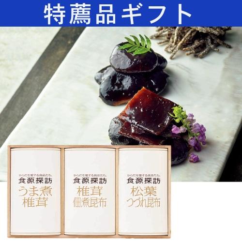 食源探訪 奥井海生堂 佃煮昆布詰合せ