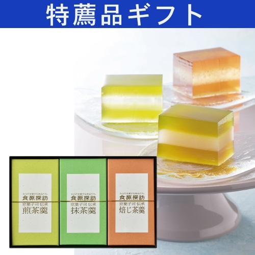 食源探訪 京菓子司 俵屋吉富 涼茶羹