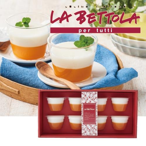ラ・ベットラ・ペルトゥッティ マンゴーヨーグルト