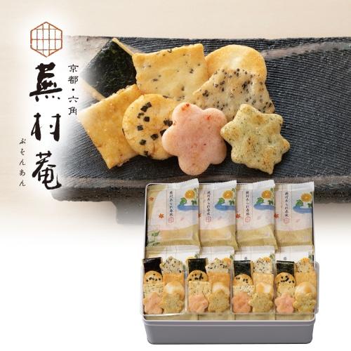 京都・六角 蕪村菴 蕪村あられ春秋