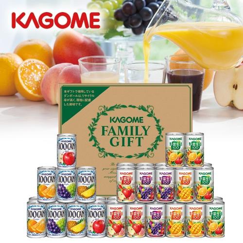 カゴメフルーツ+野菜飲料ギフト