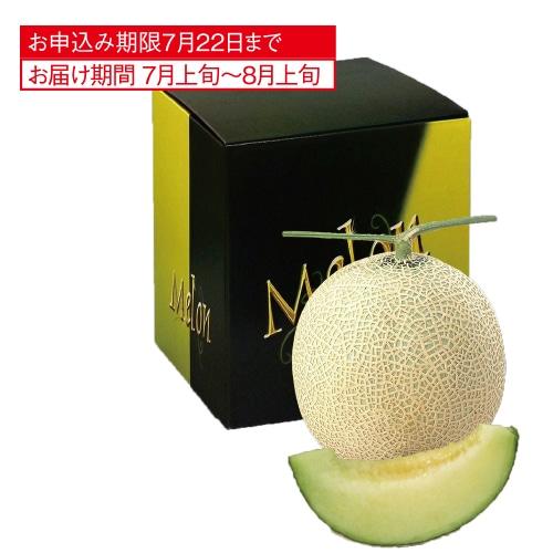 静岡県産 マスクメロン