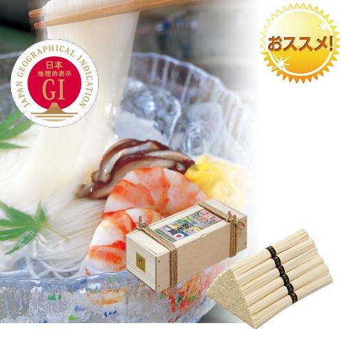 麺匠屋よし井 三輪素麺 蔵熟二年物