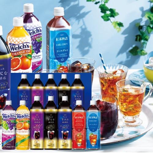 AGF ファミリー飲料ギフト