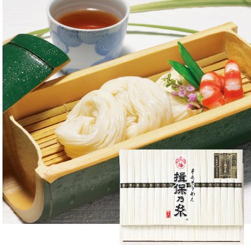 喜多村 手延素麺「揖保乃糸」