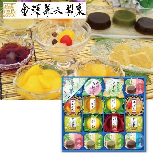 金澤兼六製菓 涼菓