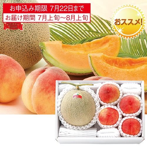 赤肉メロン&桃
