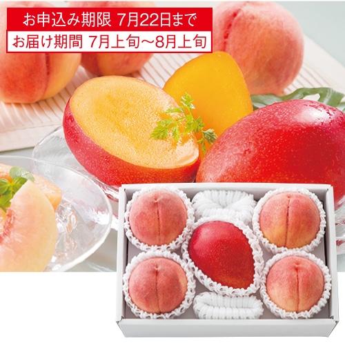 マンゴー&桃