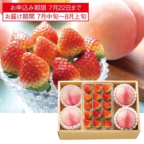 北海道夏のイチゴ&桃