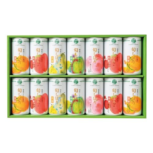 フロリダスモーニング 旬しぼり 国産ストレート果汁100%