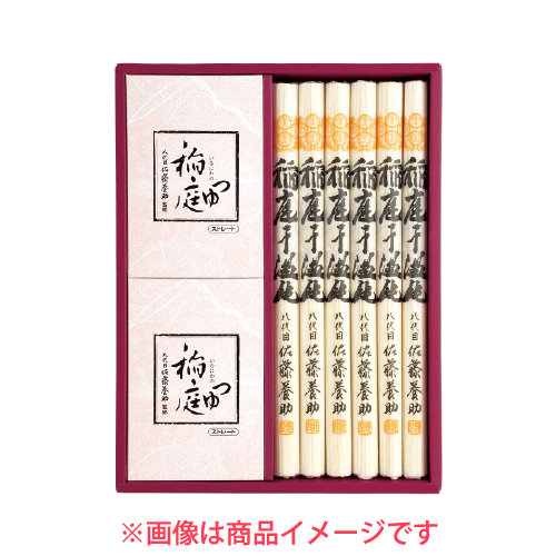 佐藤養助 稲庭干温飩・稲庭のつゆ付