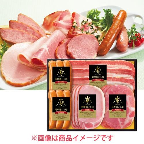 ID47 鹿児島県産 薩摩麹いも豚スライスハム詰合せ