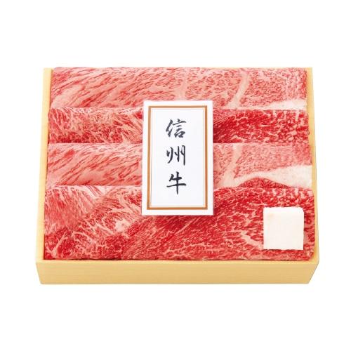 信州牛 すき焼・焼肉用