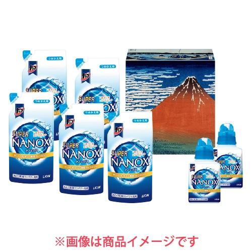 ライオン トップスーパーNANOXギフト 冨嶽三十六景